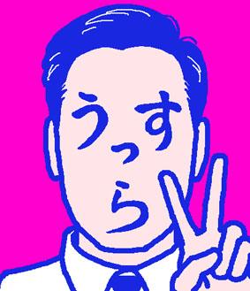 ussura3-s.jpg